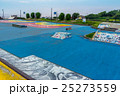 うみかぜ公園 スケートボードパーク 25273559