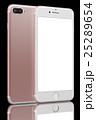 Rose Gold SmartPhone Plus 25289654