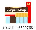 ハンバーガーショップのイラスト 25297681