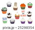 ベクター バリエーション カップケーキのイラスト 25298354