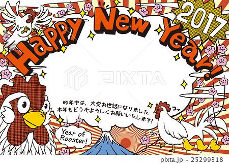 2017年賀状テンプレート「ヘタウマフォトフレーム」4色 日本語添え書き入り 横