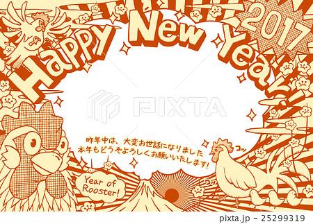 2017年賀状テンプレート「ヘタウマフォトフレーム」2色 日本語添え書き入り 横