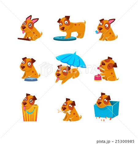 puppy everyday activities collectionのイラスト素材 25300985 pixta