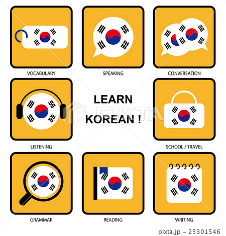 韓国語学習 アイコンセットのイラスト素材 25301546 Pixta
