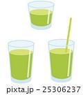 飲み物 飲料 白バックのイラスト 25306237
