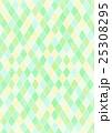 ひし形 格子柄 格子模様のイラスト 25308295