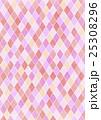 ひし形 格子柄 格子模様のイラスト 25308296