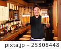 男性 居酒屋 店長の写真 25308448