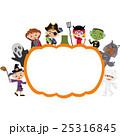 ハロウィン フレーム 子供達のイラスト 25316845