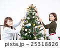クリスマスツリー 準備 クリスマスの写真 25318826