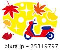 秋 ツーリング スクーター 25319797