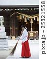 境内を掃除する若い巫女 25321558