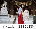 神社 巫女 掃除の写真 25321564