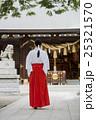 神社 巫女 後ろ姿の写真 25321570