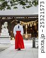 神社 巫女 後ろ姿の写真 25321573