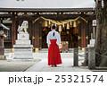 神社 巫女 後ろ姿の写真 25321574
