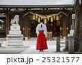 神社 巫女 後ろ姿の写真 25321577