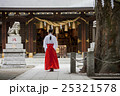 神社 巫女 後ろ姿の写真 25321578