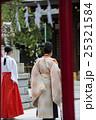 神社 巫女 神主の写真 25321584