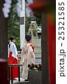 神社_2 25321585