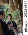 衣装協力:神前挙式婚礼衣装レンタル専門店 25321629