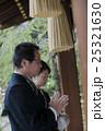 衣装協力:神前挙式婚礼衣装レンタル専門店 25321630