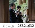 衣装協力:神前挙式婚礼衣装レンタル専門店 25321632