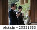 衣装協力:神前挙式婚礼衣装レンタル専門店 25321633