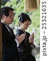 衣装協力:神前挙式婚礼衣装レンタル専門店 25321635