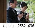 衣装協力:神前挙式婚礼衣装レンタル専門店 25321636