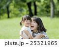 親子 娘 笑顔の写真 25321965