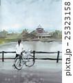 サイクリング 25323158