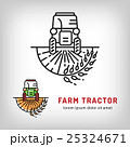 トラクター 作業車 ベクタのイラスト 25324671