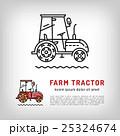 トラクター 作業車 ベクタのイラスト 25324674