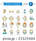 プラスチック プラスティック 手術のイラスト 25325084