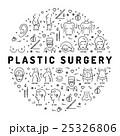手術 ベクタ ベクターのイラスト 25326806
