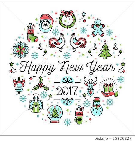 happy new year 2017 vector template minimalisticのイラスト素材