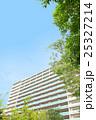 マンション 住宅 高層の写真 25327214
