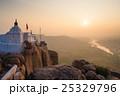 インド 印度 インディアの写真 25329796