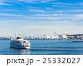 横浜港 出港 船の写真 25332027