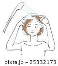 女性 シャワー シャンプーのイラスト 25332173