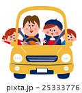 ドライブ 家族 自動車のイラスト 25333776