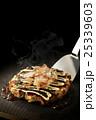 お好み焼き 料理 名物の写真 25339603