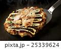 お好み焼き 料理 名物の写真 25339624