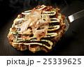 お好み焼き 料理 名物の写真 25339625