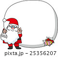 サンタクロースとプレゼント袋 25356207