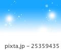 結晶 雪 模様のイラスト 25359435
