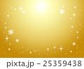 結晶 雪 模様のイラスト 25359438