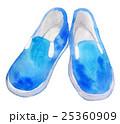 水彩イラスト 青い スニーカー 25360909