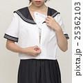 制服を脱ぐ女子高生 25362103